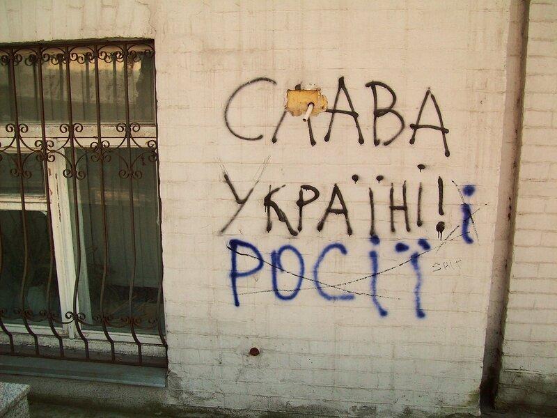 Граффити на стене дома