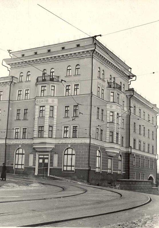 Советский гастроном