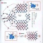Объемная фигурка из бисера - слоненок, есть схема плетения, описания нет, схема взята из китайского журнала.