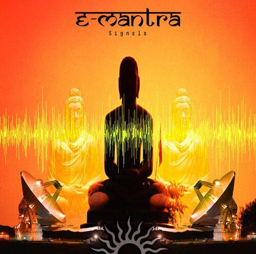 E-Mantra - Signals (EP) - 2008