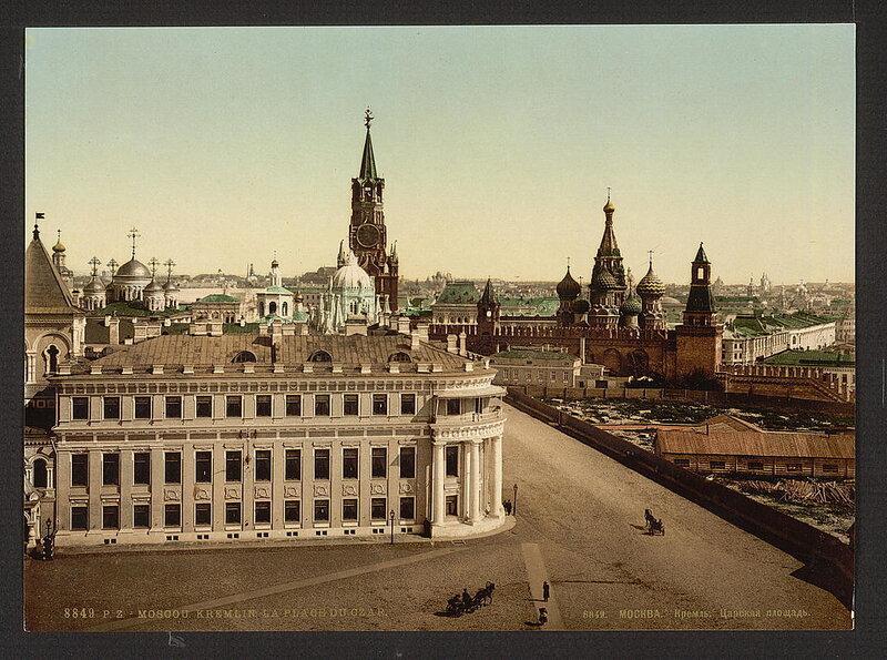 Кремль, Царская площадь