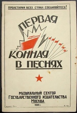Александров, А. и др.