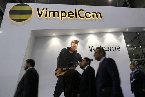 Vimpelcom приобрел Wind Telecom