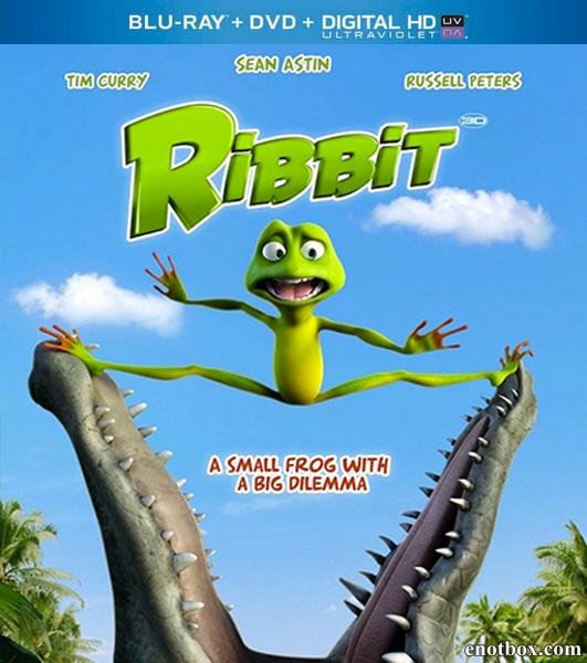 Мистер Квак / Ribbit (2014/BDRip/HDRip)