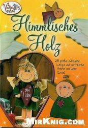 Книга Himmlisches holz