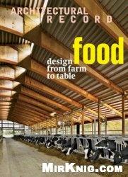 Журнал Architectural Record - №7 2013