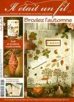 Журнал Il etait un fil n7 - Brodez l'automne jpeg 51,77Мб
