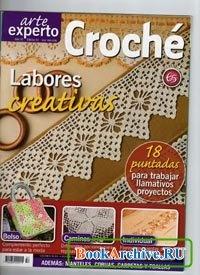 Журнал Croche arte experto №57 2009.