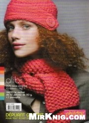 Журнал Phildar №622 Accessoires