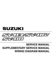 Suzuki Baleno. Руководство по ремонту