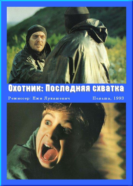 http//img-fotki.yandex.ru/get/3110/3081058.12/0_13a438_acd172_orig.jpg