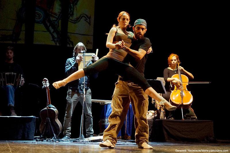 Осень. Театр Эстрады. DEL BARRIO. 17.10.14.89..jpg