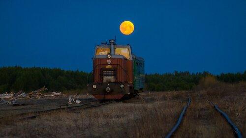 Луна и поезд