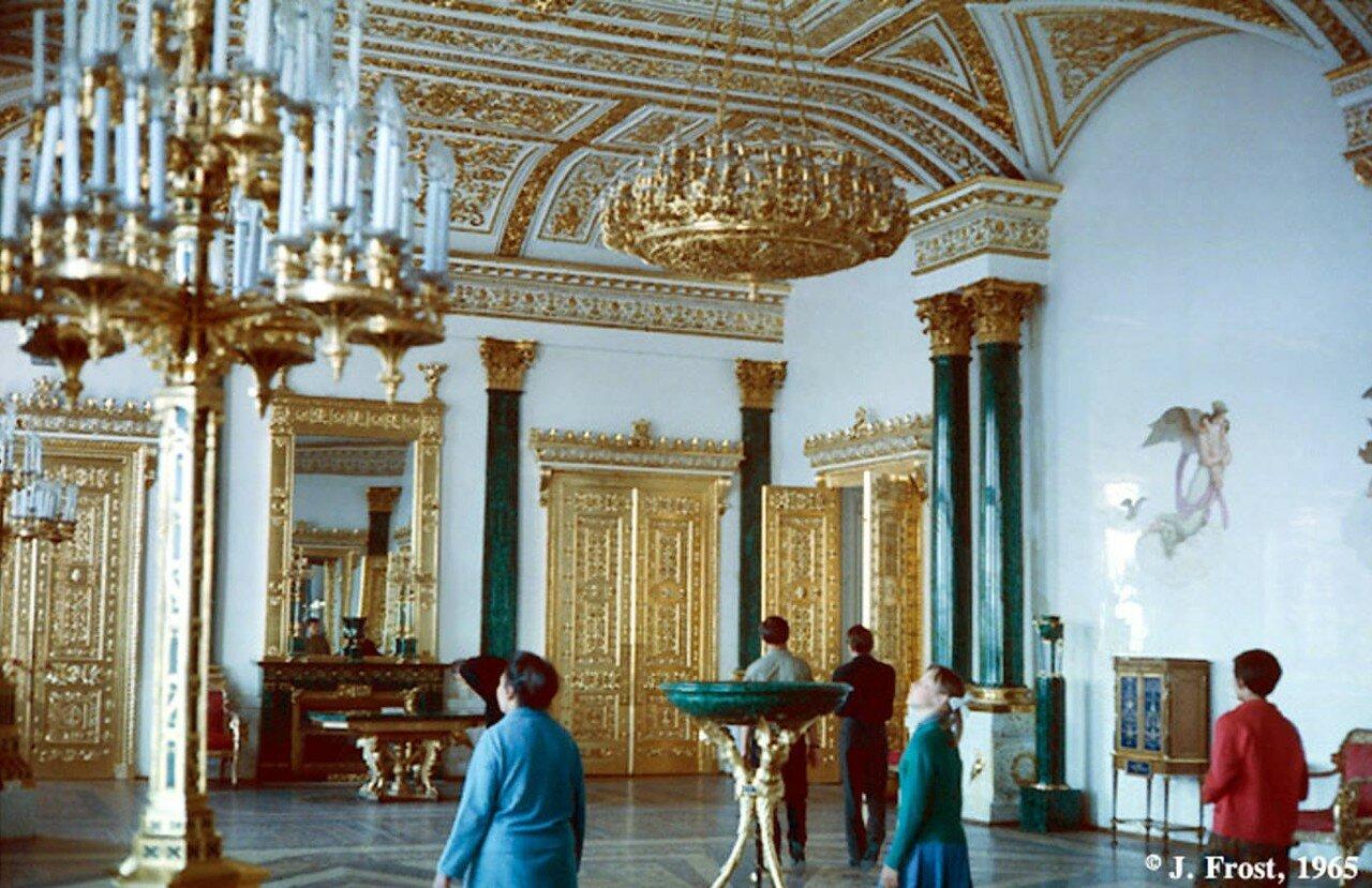 1965. Ленинград. Малахитовый зал в Эрмитаже