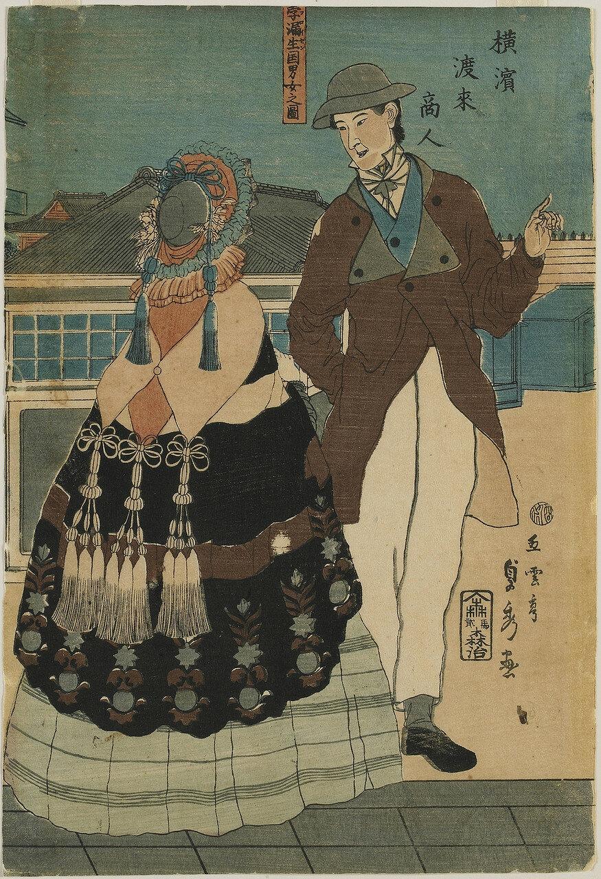 1861. Торговцы из-за границы. Прусская пара