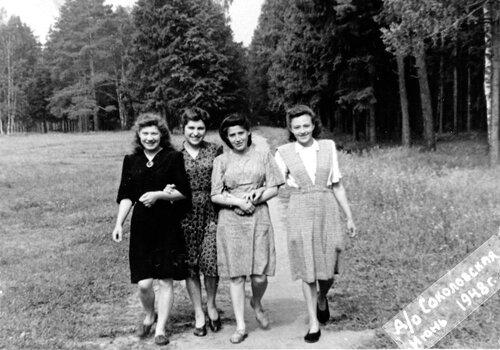 Подмосковье.Дом Отдыха. 1948 год.Работницы фабрики им.Клары Цеткин