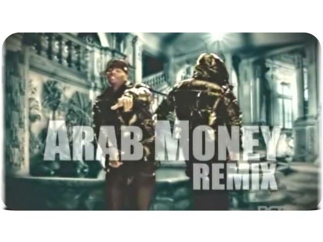 Busta Rhymes - Arab Money Remix (feat. Ron Browz,  ...