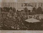 Открытие памятника Александру II в Новгороде, 22 сентября 1913 года.