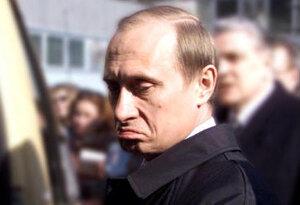 Мистер Путин