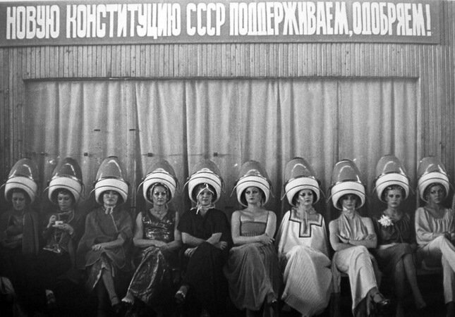 Конкурс парикмахеров в Москве. 1975