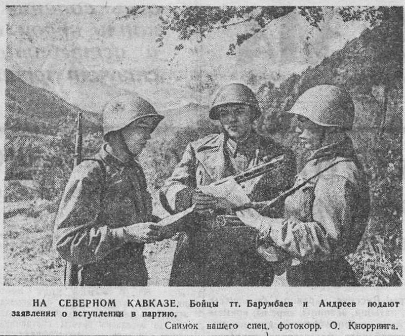 «Красная звезда», 28 октября 1942 года, битва за Кавказ