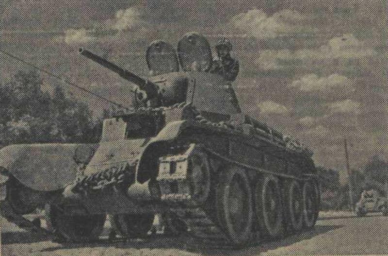 «Известия», 29 августа 1941 года, советские танки, немецкие танки второй мировой, танки ВОВ