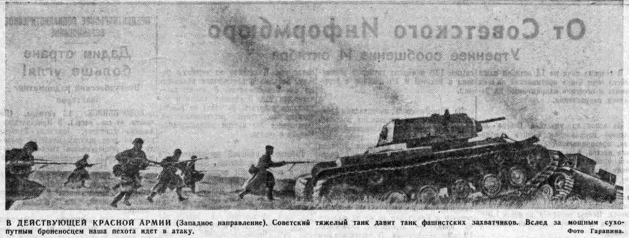 советские танки, советские танки второй мировой, танки ВОВ