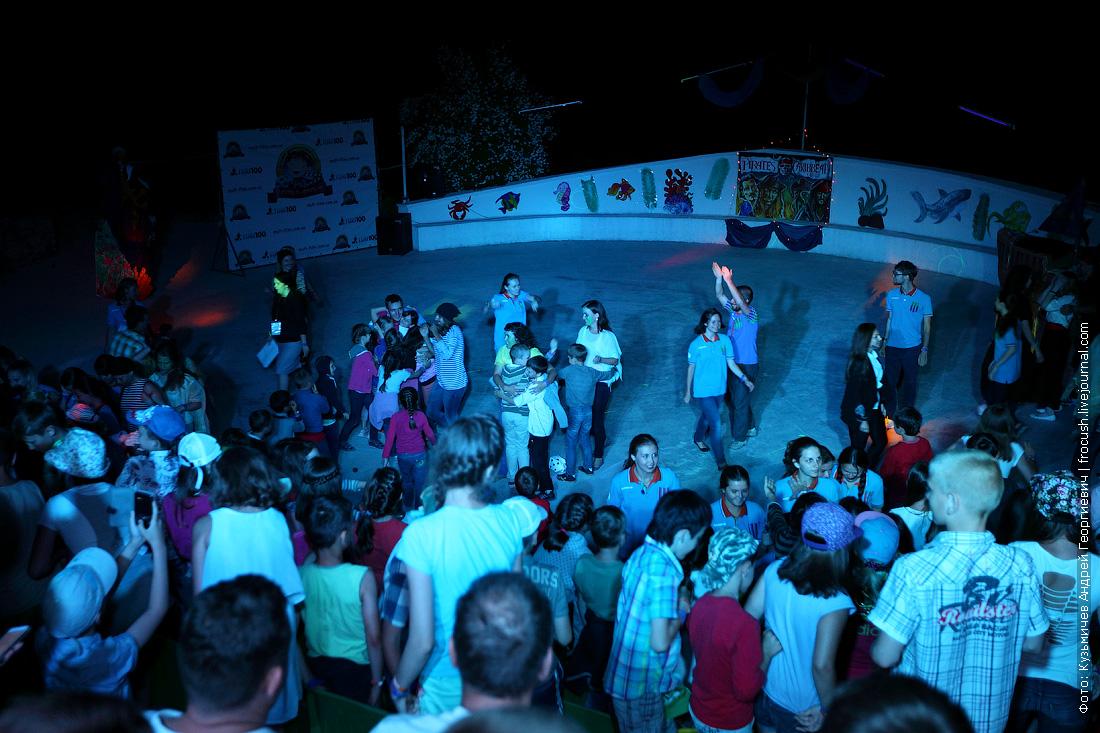 конец смены в детском оздоровительном лагере Мульт-фильм вожатский концерт Крым
