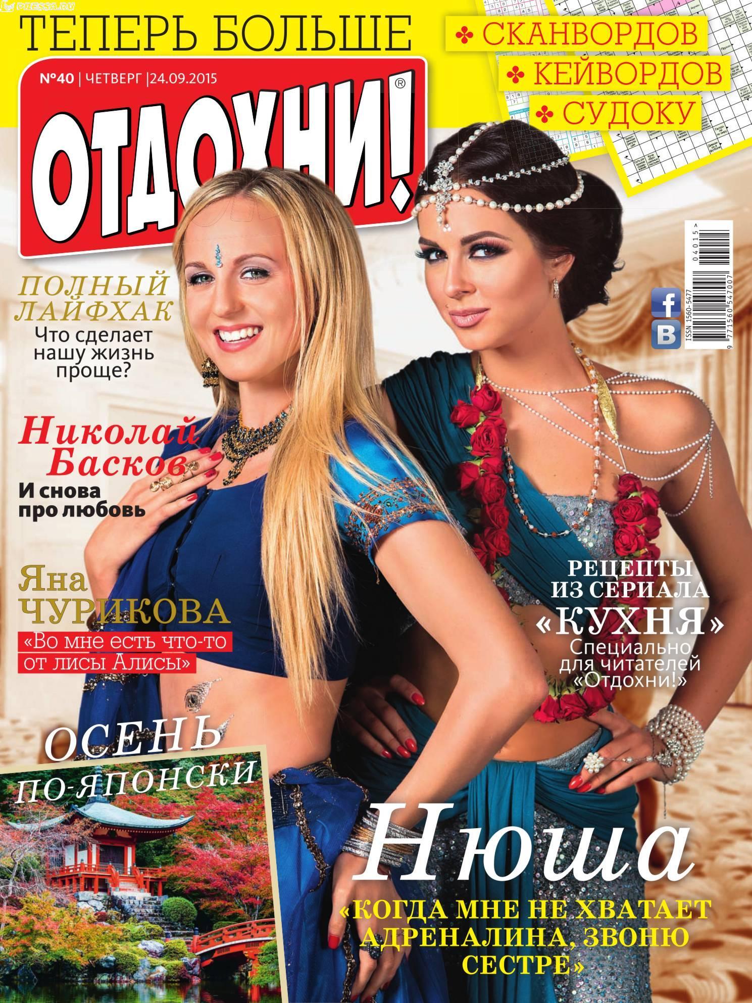 https://img-fotki.yandex.ru/get/3111/123965731.3a/0_104871_aaa960e_orig.jpg