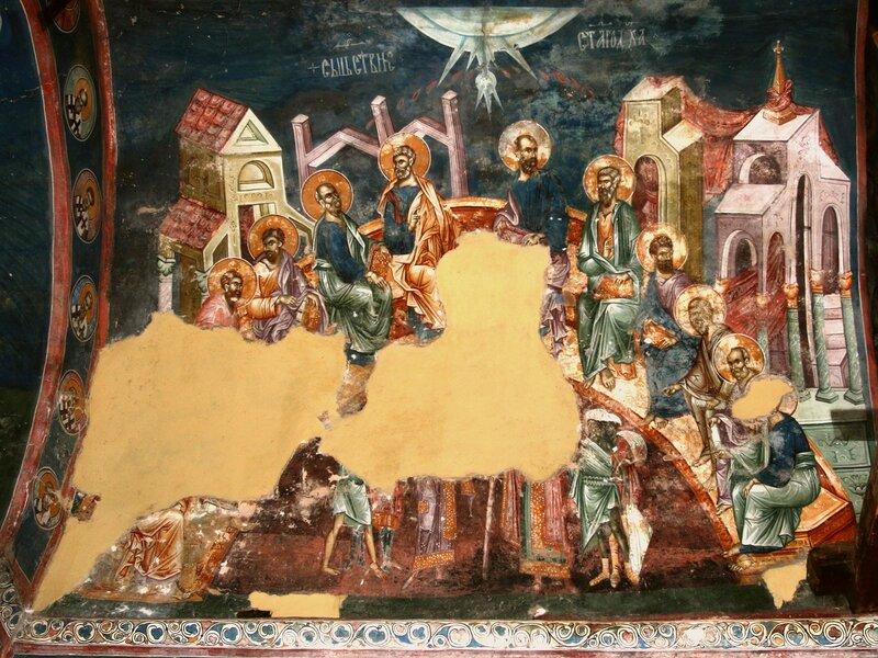 Сошествие Святого Духа на Апостолов. Фреска церкви Богоматери Одигитрии в Пече, Косово, Сербия. XIV век.