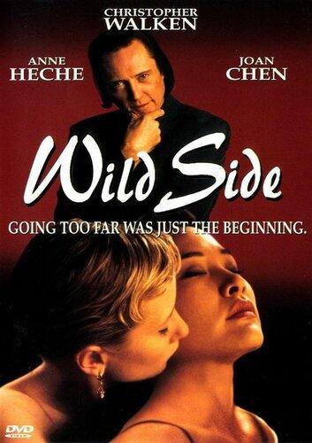 Безумие / Дикая возня / Обезумевший / Wild Side (1995) DVD5