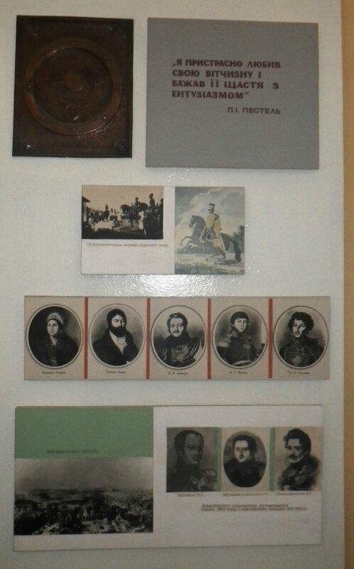 тульчин, музей
