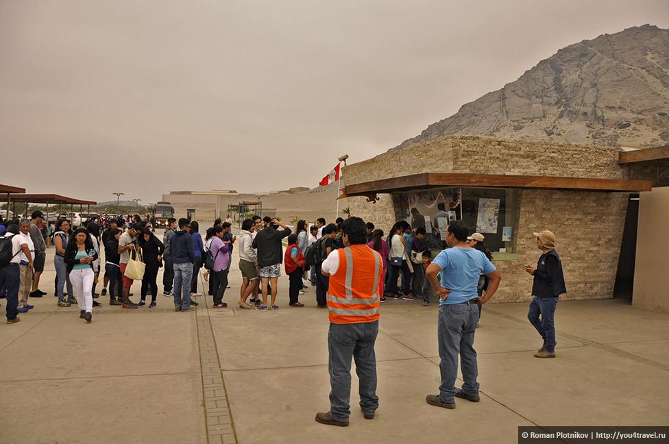 0 196e49 4d1b4957 orig День 296 298. Тропа Клары в Трухильо. А также День Независимости Перу, культура Моче, саманный город Чан Чан, лысые собаки и отменная перуанская ягнятина