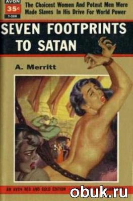Книга Абрахам Меррит - Семь Следов на Пути к Сатане (Аудиокнига)