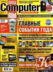 Журнал Книга Computer Bild №25 декабрь 2013 - январь 2014