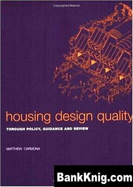 Книга Housing Design Quality pdf 6Мб