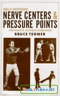 Книга Self-Defense: Nerve Centers & Pressure Points for Karate, Jujitsu & Atemi-Waza.