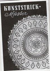 Книга Kunststrick muster №1524.