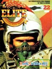 Книга Cuerpos de Elite Contra Todo Riesgo 22.