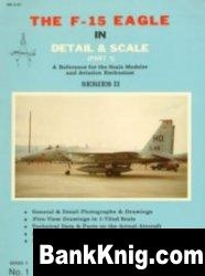 Книга The F-15 Eagle in Detail & Scale Part 1 (D&S Series II No. 1 Revised Edition)