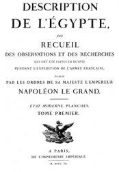 Книга Description de L Egypt. Volume 1.