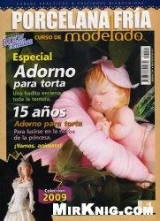 Журнал Porcelana fria. Curso de modelado №1 2009