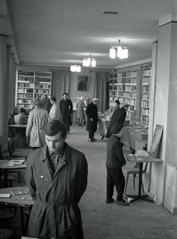 Люди и книги