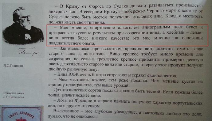 Голицын.jpg