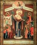 4-Икона Божьей Матери — Всех скорбящих радость.jpg