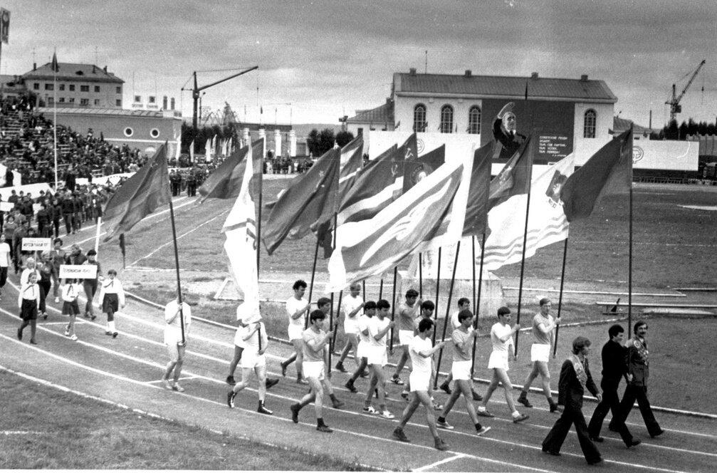 1960-е. Стадион