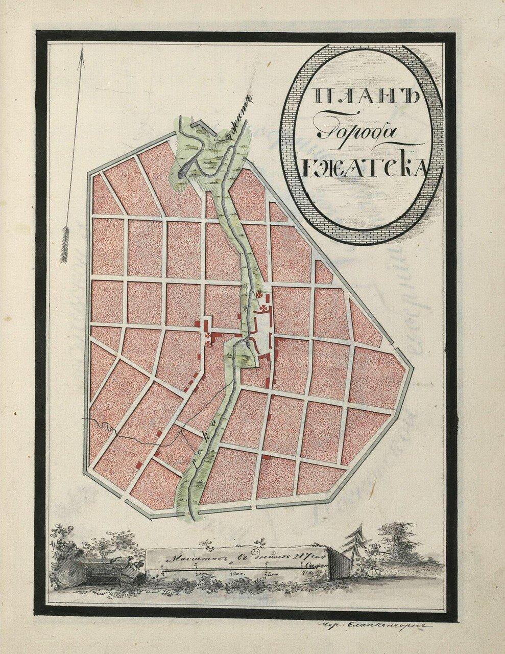 План города Гжатска