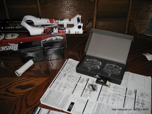 Педали xPedo MX3R-7
