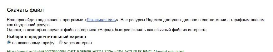 http://img-fotki.yandex.ru/get/3111/frure.c/0_1e9fb_409870eb_orig.jpg