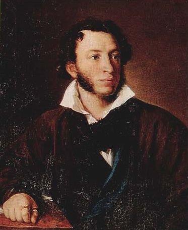 Тропинин. 1827
